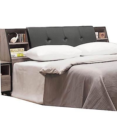 文創集 波可時尚5尺皮革雙人床頭箱-157x30x94cm免組