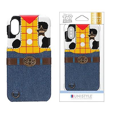 iPhone X 手機殼 迪士尼 正版授權 皮革/插卡/口袋 硬殼 5.8吋-胡...