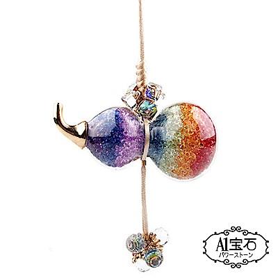 A1寶石 七脈輪葫蘆吊飾/掛飾-晶鑽水晶居家風水化煞開運寶物(贈開運發財錢母-單入)