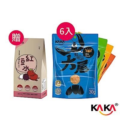 KAKA 卡卡 海鮮系列零嘴隨機6入組(贈日森紅豆水)