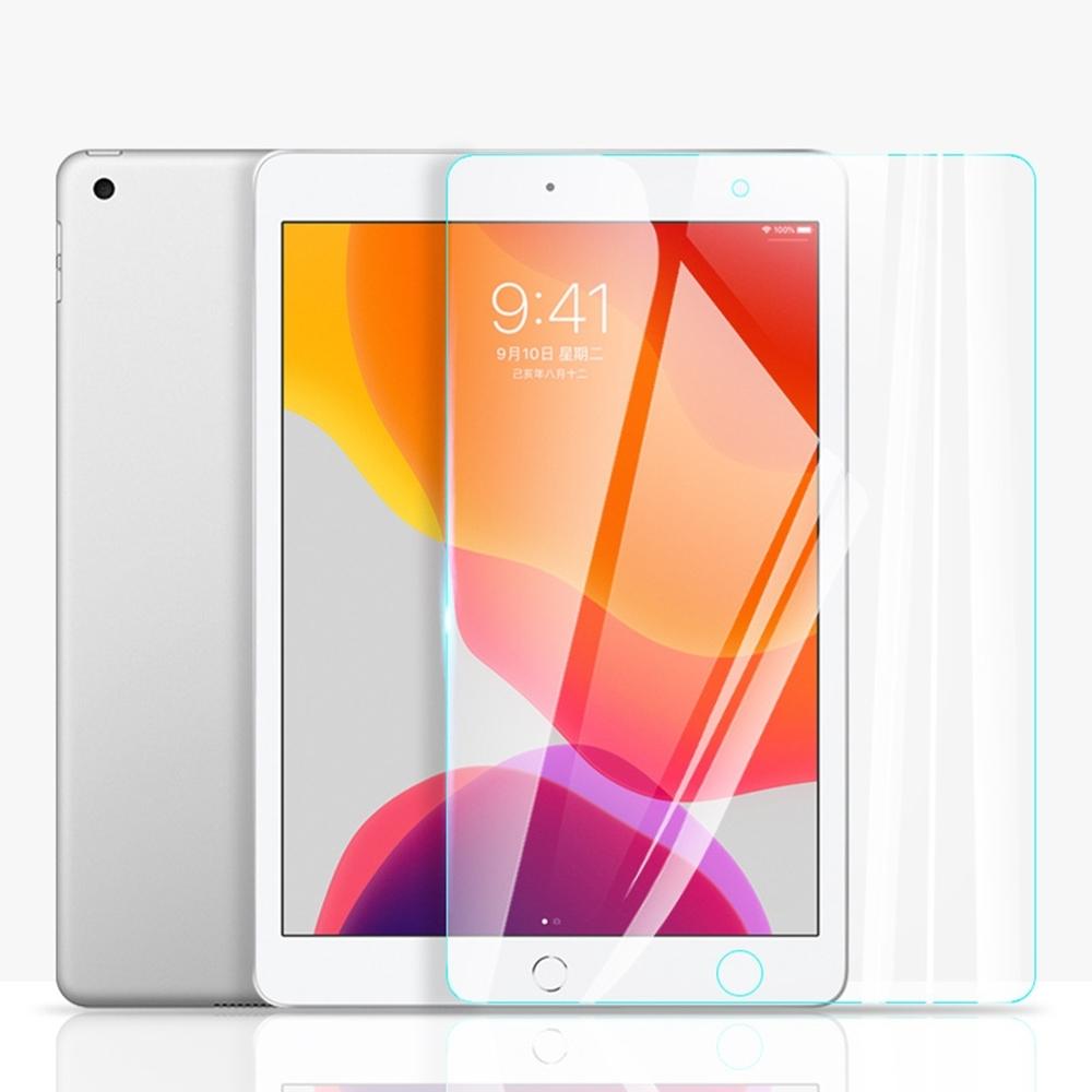 Apple iPad 10.2吋(2019)平板 抗藍光 9H滿版玻璃貼 鋼化膜 保護貼