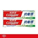 高露潔 抗敏感 - 清涼薄荷牙膏120g*2
