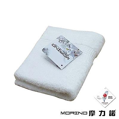 MORINO摩力諾 有機棉歐系緞條毛巾-雪白