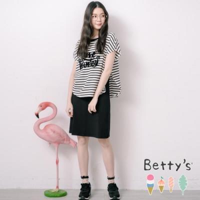 betty's貝蒂思 條紋縫花開衩外罩+無袖洋裝(黑色)