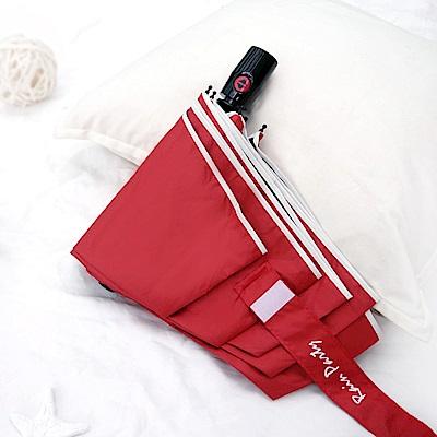 好傘王 自動傘系 不透光黑膠輕大傘2.0版(磚紅色)