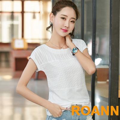 文藝風條紋立體繡花短袖T恤 (共四色)-ROANN