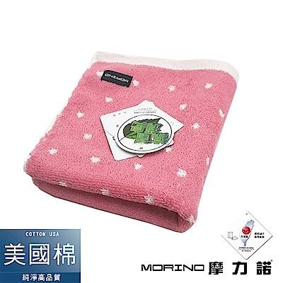 MORINO摩力諾 美國棉抗菌消臭圓點毛巾- 粉紅