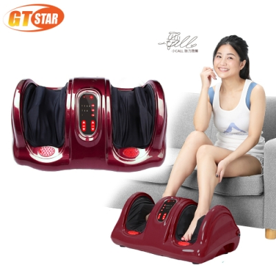 GTSTAR-小call推薦S級超模腿部美型機