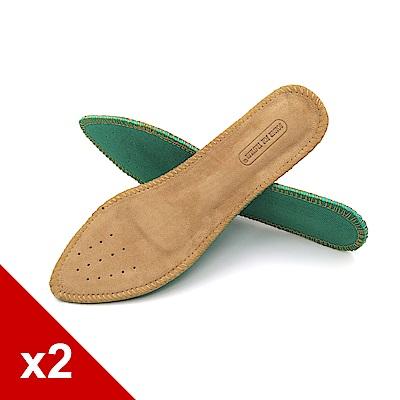 糊塗鞋匠 優質鞋材 C181 高跟鞋羊皮鞋墊 2雙