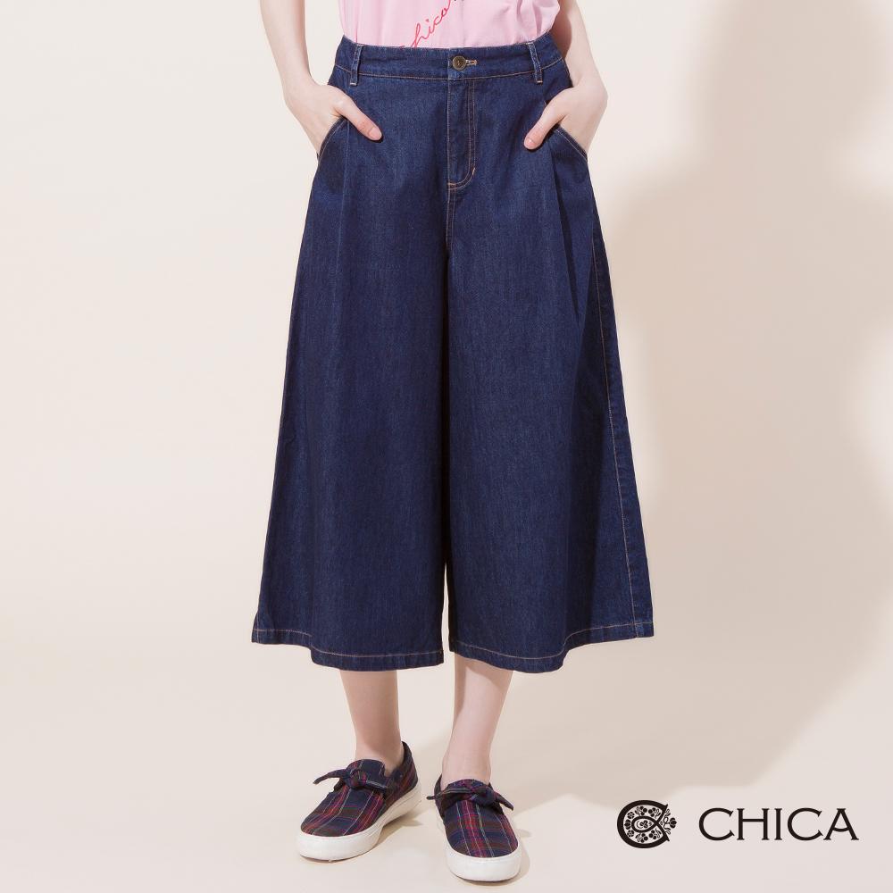 CHICA 摩登復古打褶設計丹寧寬管褲(2色)