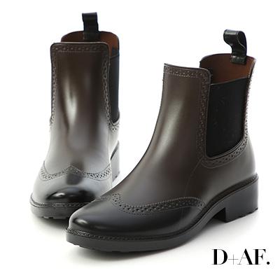 D+AF 英倫質感.仿舊刷色切爾西雨靴*咖