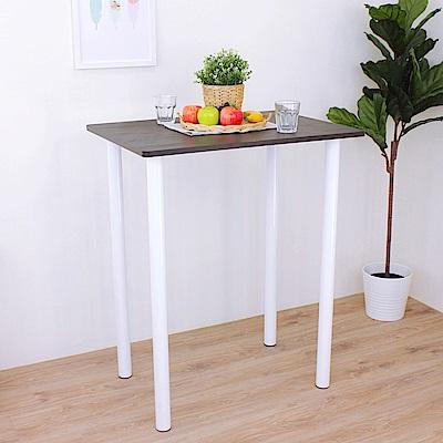 頂堅 寬80x深60x高98/公分-中型高腳桌/吧台桌/洽談桌-二色