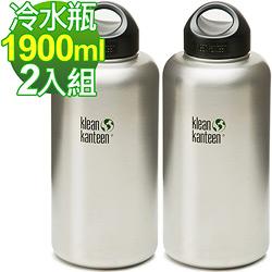 美國Klean Kanteen 寬口不鏽鋼冷水瓶1900ml X 2支
