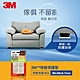 3M F3801 地板保護墊-米色方型38mm (4卡) product thumbnail 1