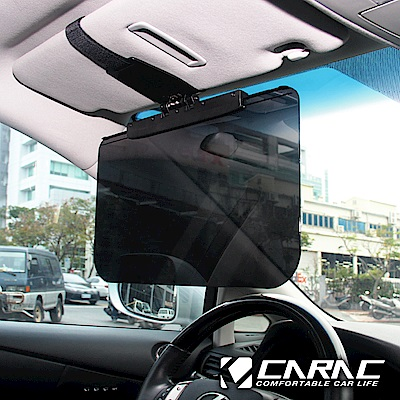 【CARAC】大型抗UV防眩遮陽板 (L)