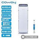 Coway 18坪 綠淨力直立式空氣清淨機 AP-1216L 送電動牙刷+24cm不沾湯鍋