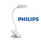 【飛利浦 PHILIPS LIGHTING】酷皓USB充電LED夾燈-(66138) 白色