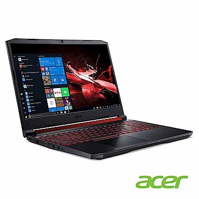 Acer AN515-54-55GS 15吋電競筆電(i5-9300H/GTX1650/組