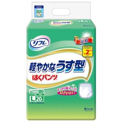 利護樂成褲褲型2次尿量L 20片/串