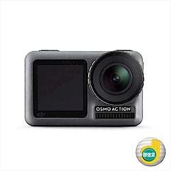 DJI OSMO ACTION 運動相機 (聯強貨)