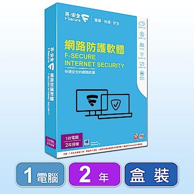 [買一送一]芬-安全網路防護軟體-1台電腦2年