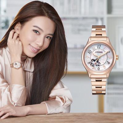 CITIZEN 星辰 春季櫻花限定機械錶(PC1007-65D)34mm