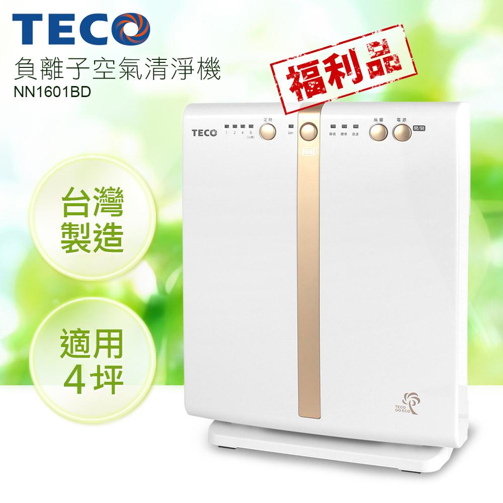 TECO東元 負離子空氣清淨機 NN1601BD 福利品