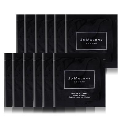 (期效品)Jo Malone 沒藥與零陵香潤膚霜5mlX12-期效202107