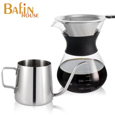 Bafin House 不鏽鋼雙層濾網手沖咖啡壺400ml+正把不鏽鋼細口壺350ml