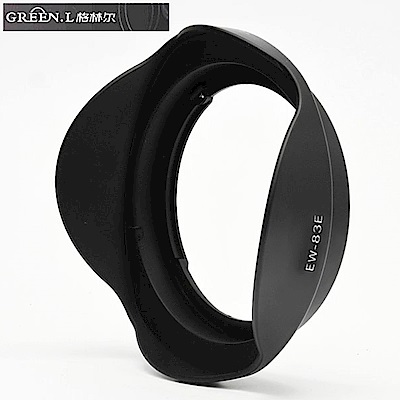 GREEN.L 副廠Canon EW-83E遮光罩,黑色適EF 16-35 F2.8L USM
