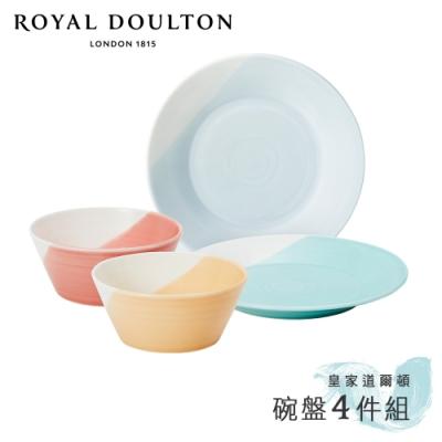 Royal Doulton 皇家道爾頓 1815恆采系列 碗盤4件組(快)