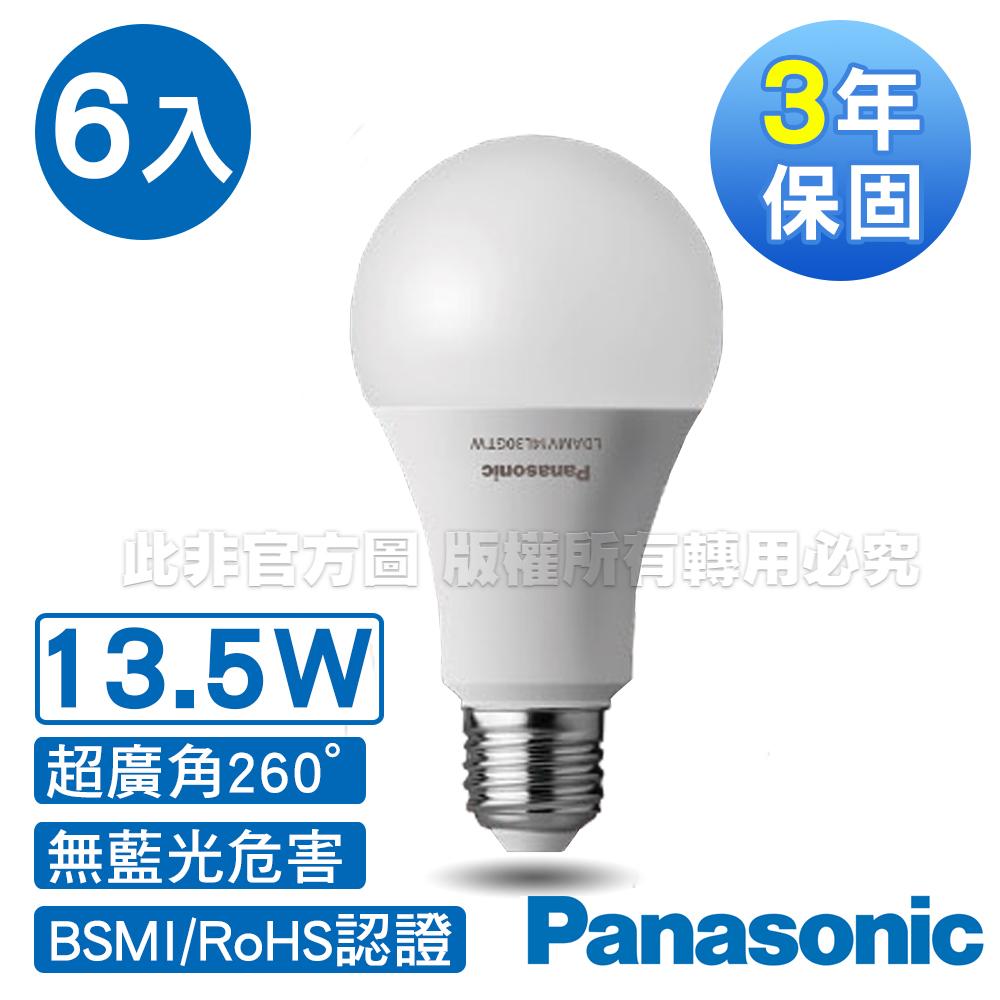 Panasonic國際牌 超廣角13.5W LED燈泡 6500K-白光 6入