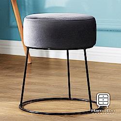 漢妮Hampton米爾克布面金屬椅凳
