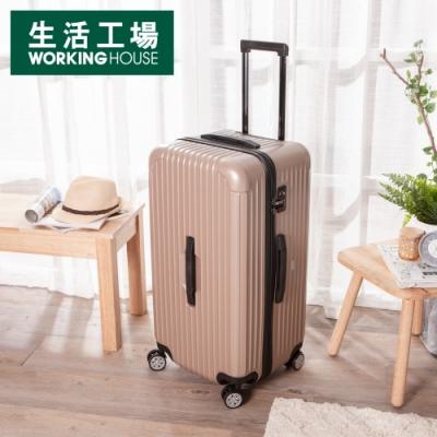【生活工場】Journey PC+ABS胖胖旅行箱29吋-香檳