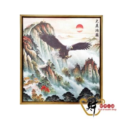 財神小舖 大展鴻圖 開運風水畫(帶畫框) SPAN-008