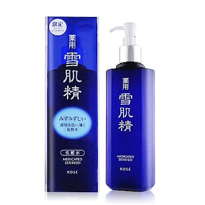 KOSE 高絲 雪肌精500ml-限量實惠瓶(按壓式壓頭)