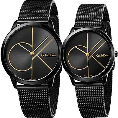 Calvin Klein CK Minimal 經典大LOGO米蘭帶對錶-40+35mm