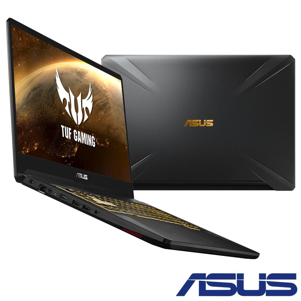 ASUS FX705DD 17吋電競筆電(R7-3750H/GTX1050/1T+256G)