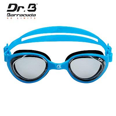 巴博士 兒童光學度數泳鏡 Dr.B #73195