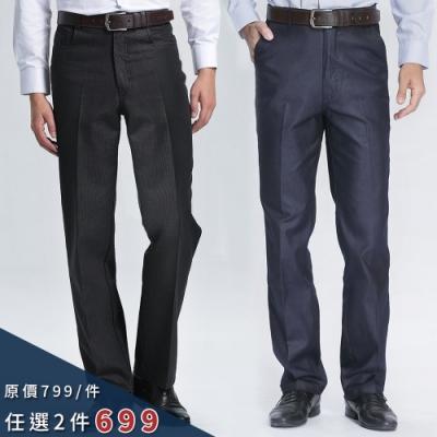 [時時樂]范倫提諾仿牛仔休閒褲任選2件699