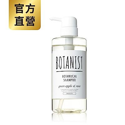 BOTANIST 植物性洗髮精(清爽柔順型) 青蘋果&玫瑰 490ml