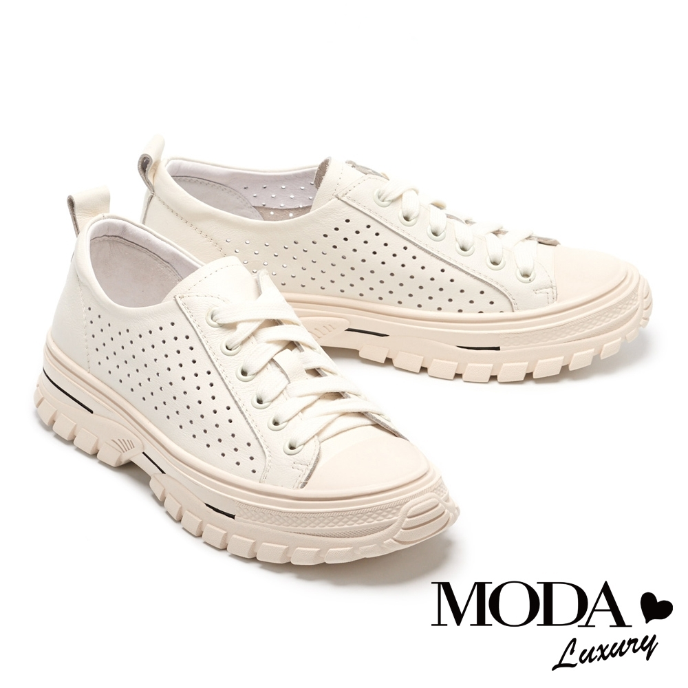 休閒鞋 MODA Luxury 經典百搭率性沖孔全真皮厚底休閒鞋-米
