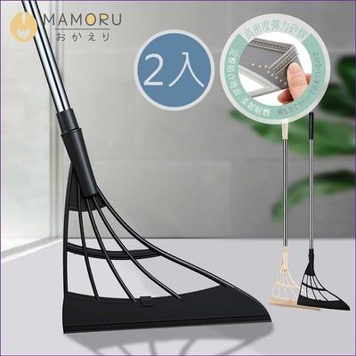 【MAMORU】超值2入_乾濕兩用矽膠魔術刮刀拖把(刮拖/掃把/拖把)