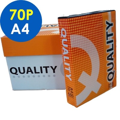 Quality Orange 高白影印紙 70g A4 *20包(平均一包$98元)