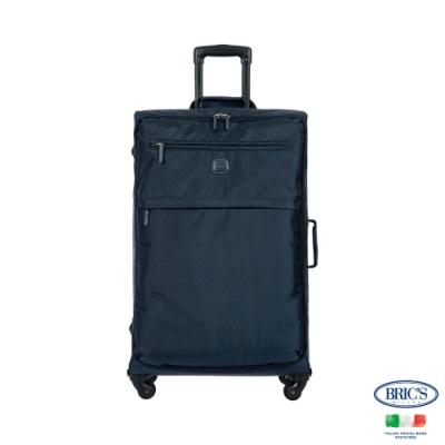 BRICS 義大利 SIENA 30吋 藍色 防水布箱
