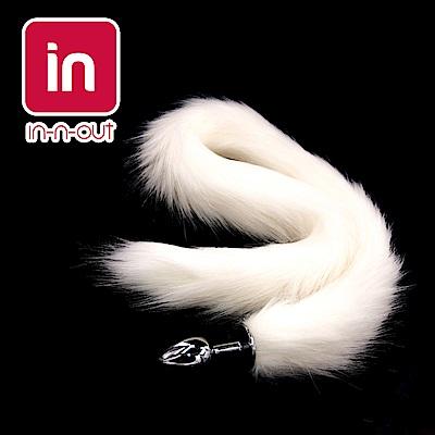 【in-n-out】(大號)白色狐狸長尾巴金屬材質後庭肛塞(4.2cm) 角色扮演