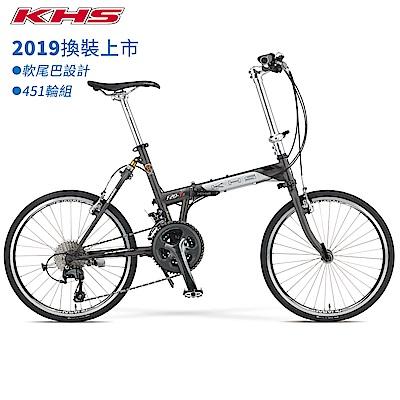 KHS功學社F20-T3F 20吋30速451輪組後避震折疊單車-霧鈦