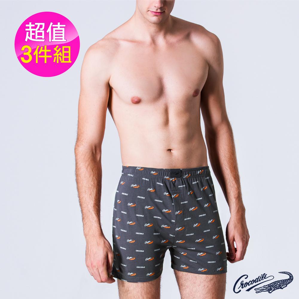 Crocodile鱷魚純棉針織印花平口褲 3件組-灰色