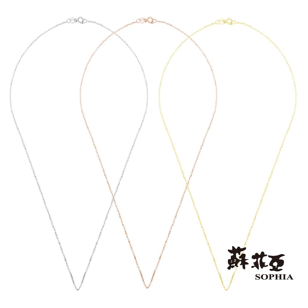 蘇菲亞SOPHIA -義大利925純銀鍊項鍊(圈圈單鍊16吋)