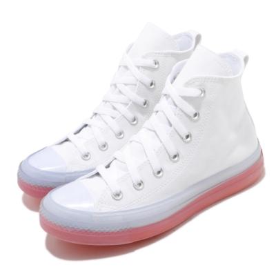 Converse 休閒鞋 All Star CX 運動 男女鞋 基本款 簡約 情侶穿搭 帆布 球鞋 白 橘 167807C